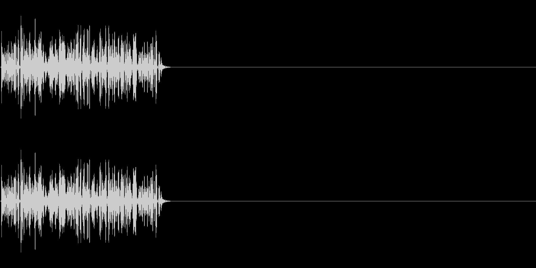 ピロッ(キャンセル)の未再生の波形