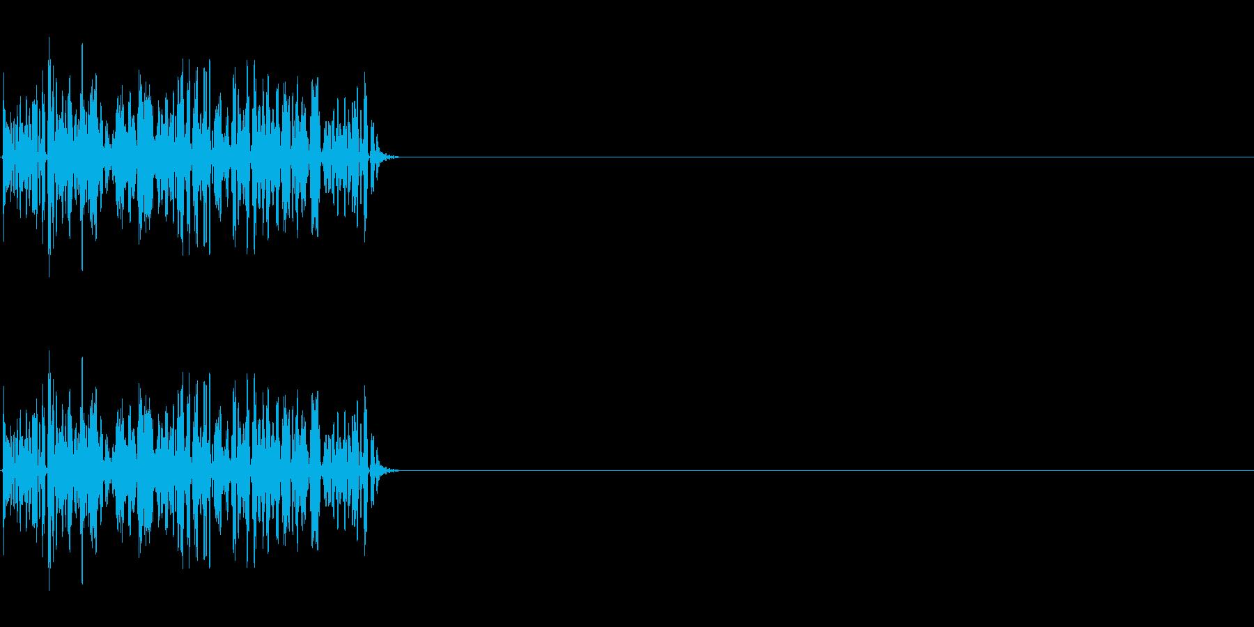 ピロッ(キャンセル)の再生済みの波形