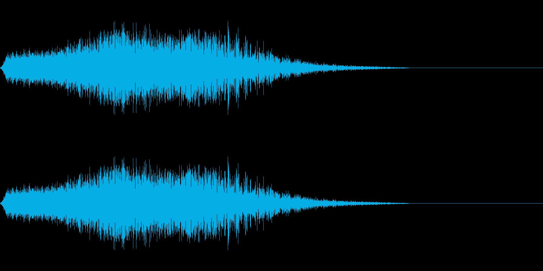 SF 移動音 8の再生済みの波形