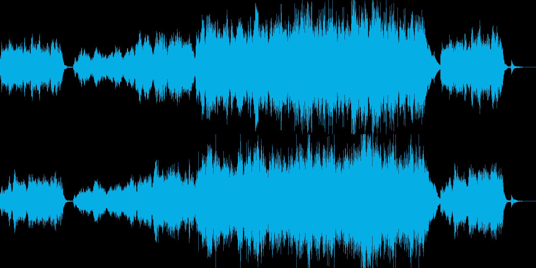 ピアノ ヴァイオリン】 切なく温かい曲の再生済みの波形