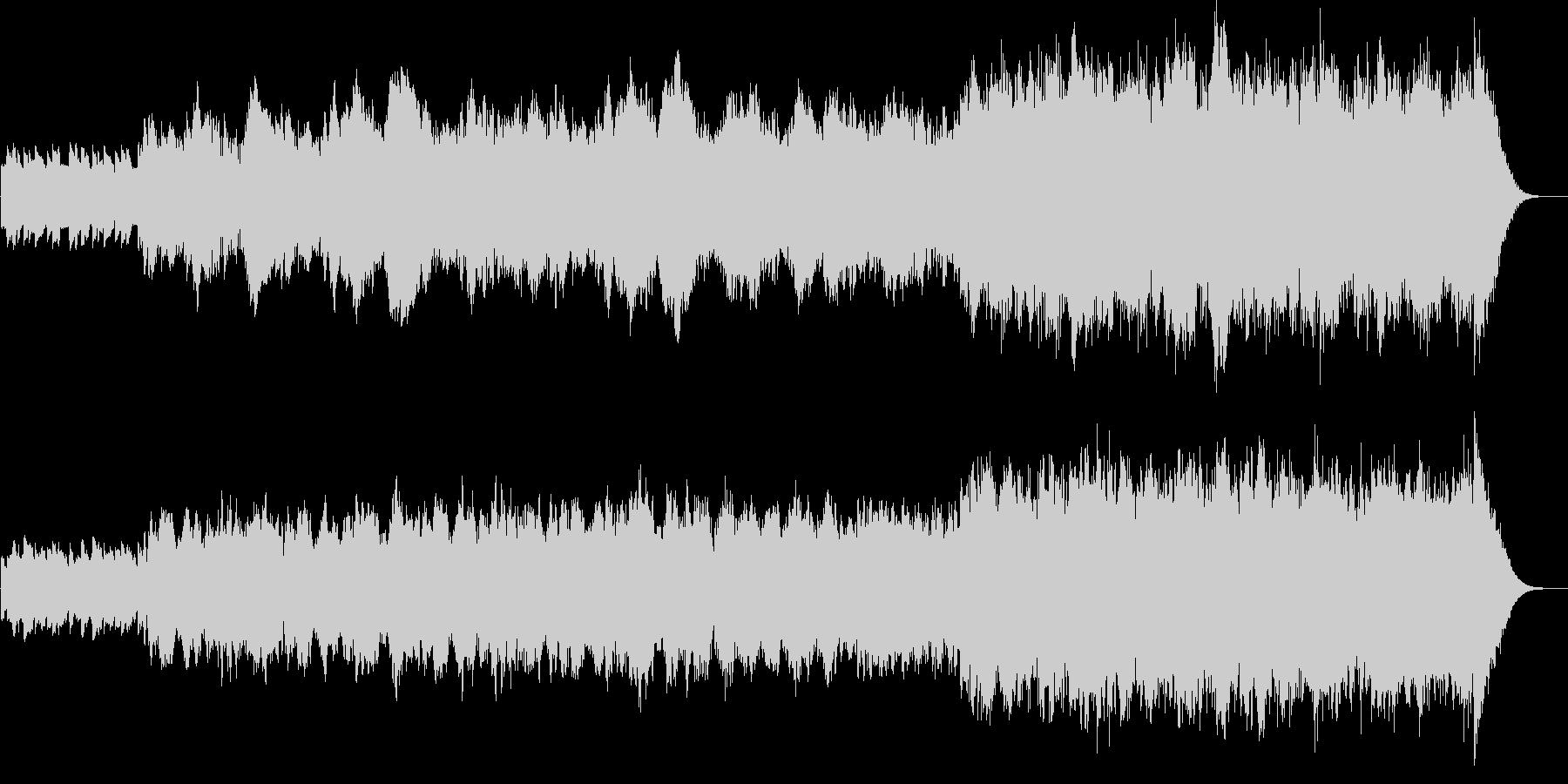 チェロとハープの不思議で幻想的な曲の未再生の波形