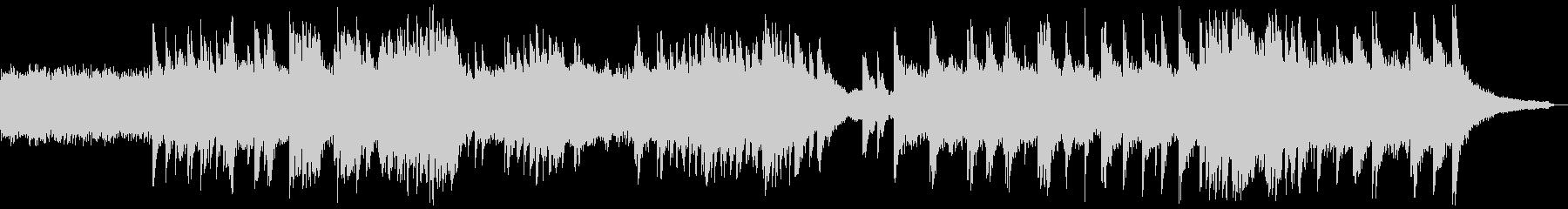 クラシック風なピアノBGMの未再生の波形