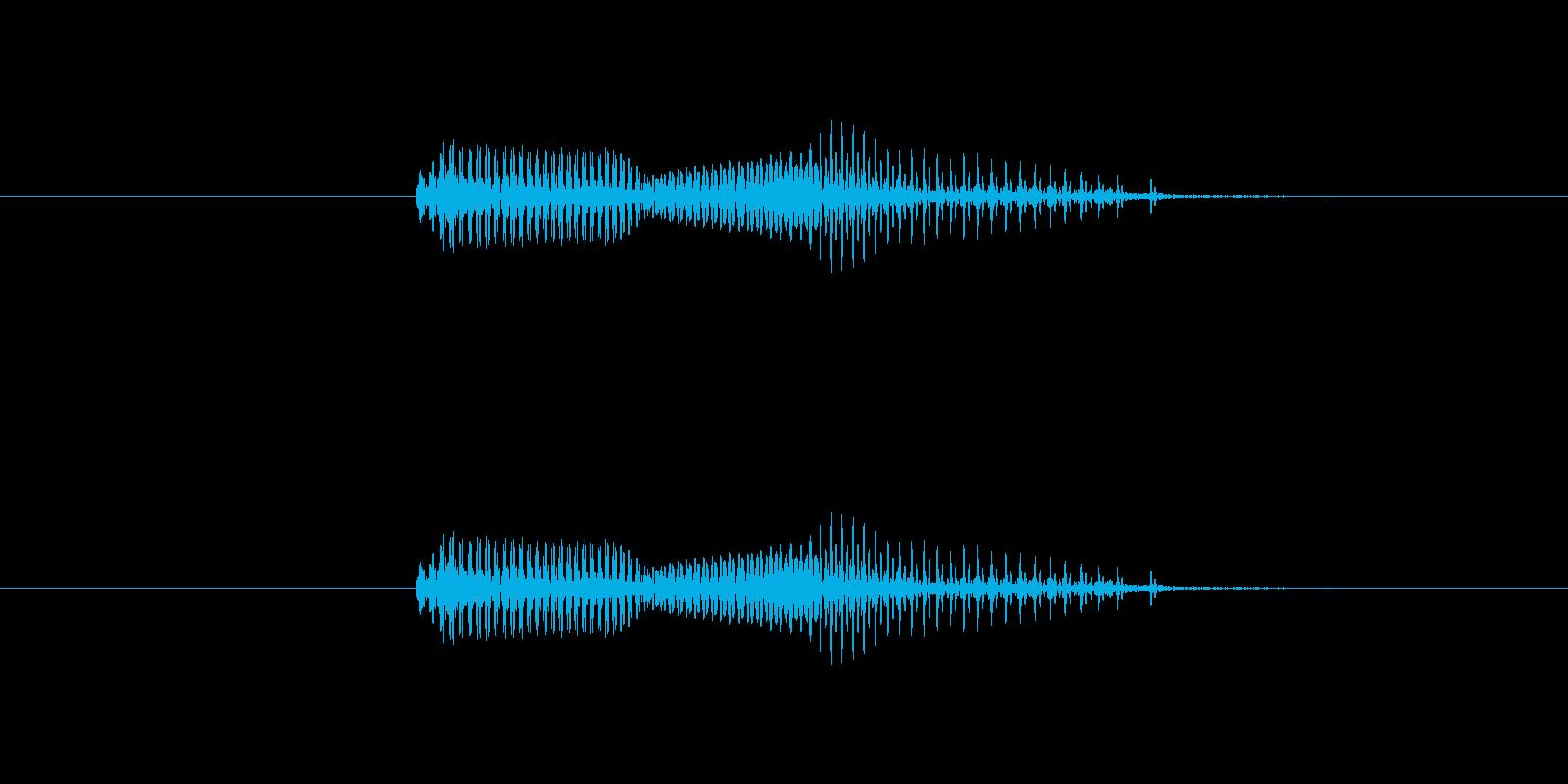 【干支】午の再生済みの波形
