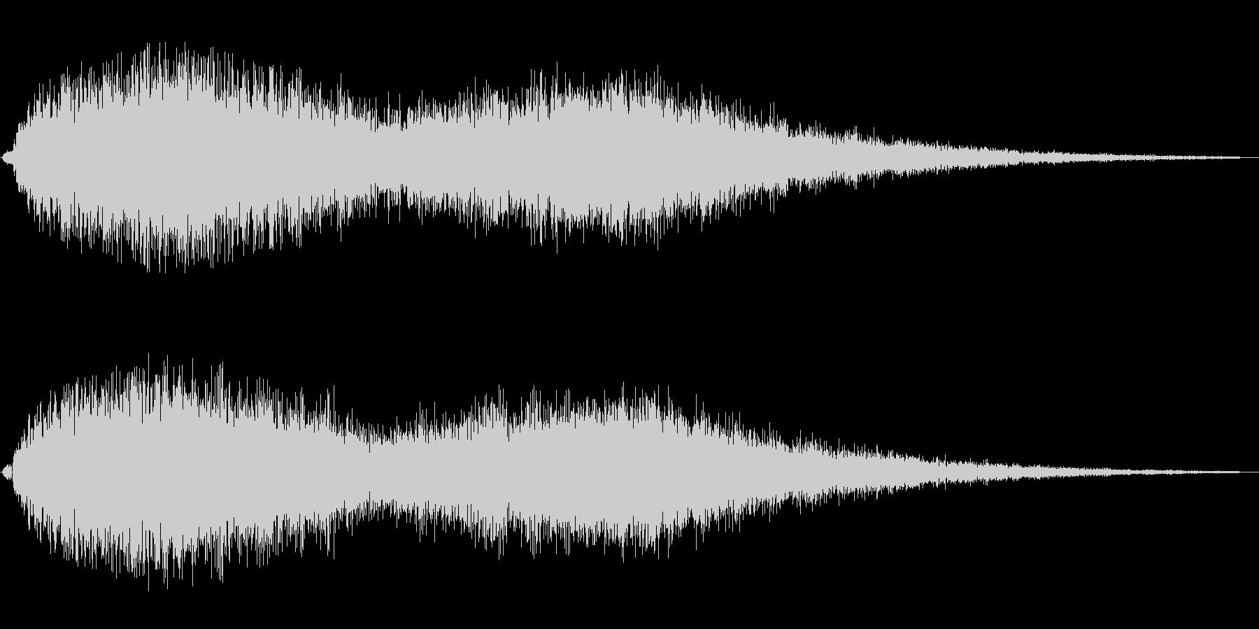 シャララララ〜ン(魔法を掛けるような音)の未再生の波形