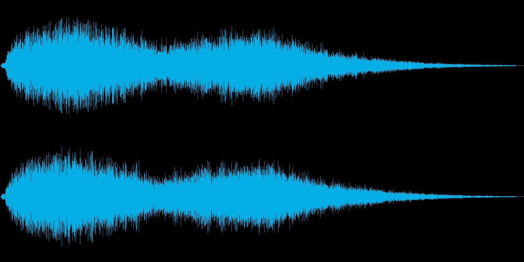 シャララララ〜ン(魔法を掛けるような音)の再生済みの波形