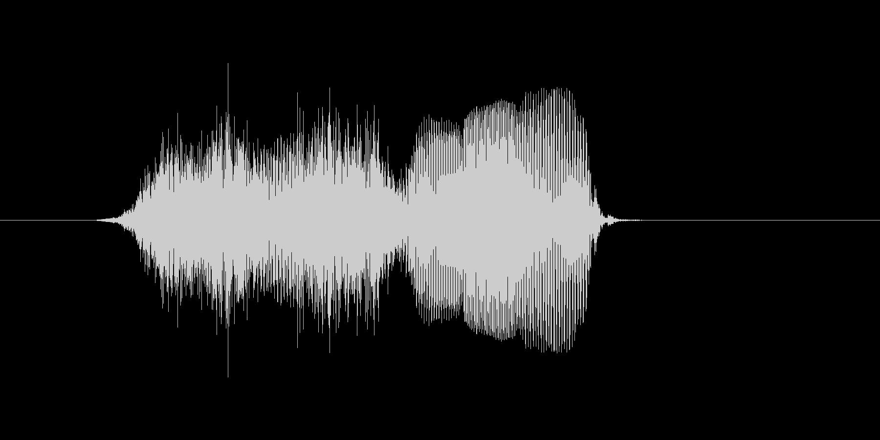 進むの未再生の波形