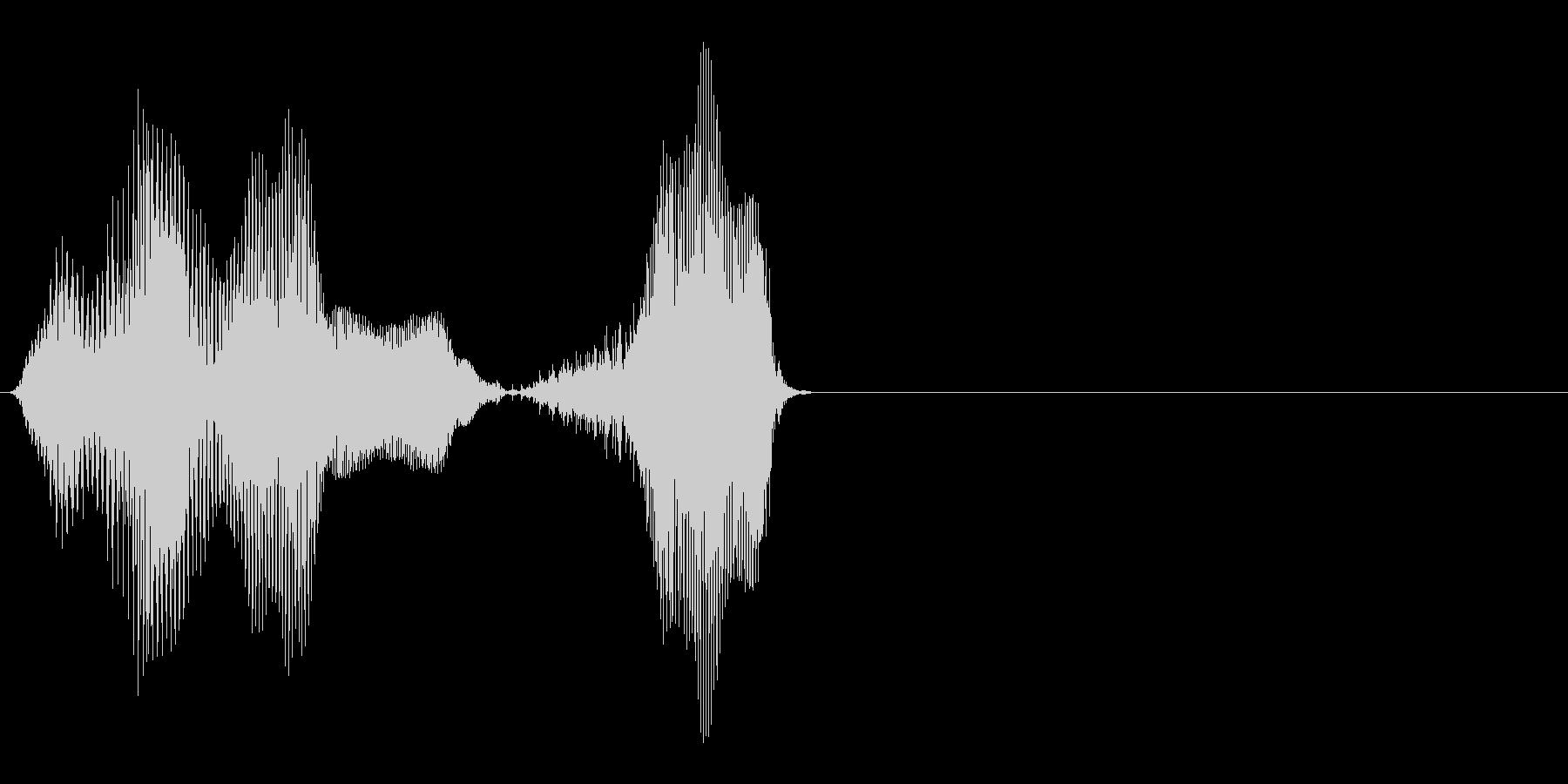 40(よんじゅっ)の未再生の波形