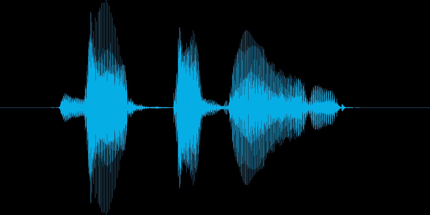 デットボールの再生済みの波形