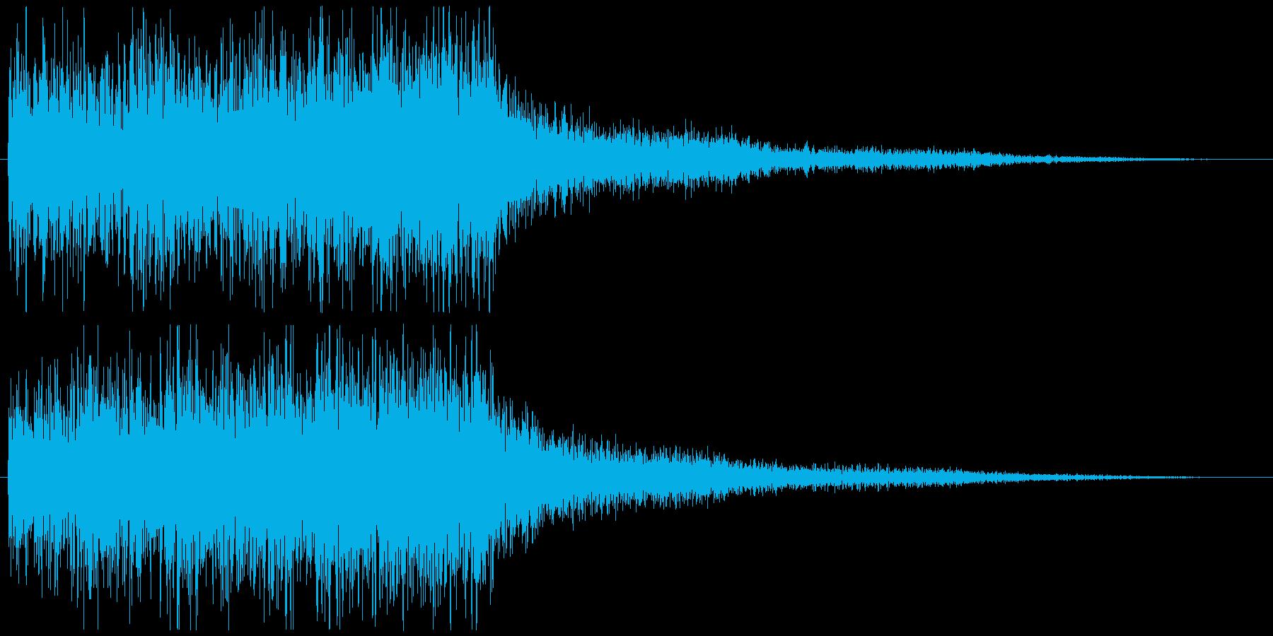 派手な上昇系の音 ゴー グオー ブオーの再生済みの波形