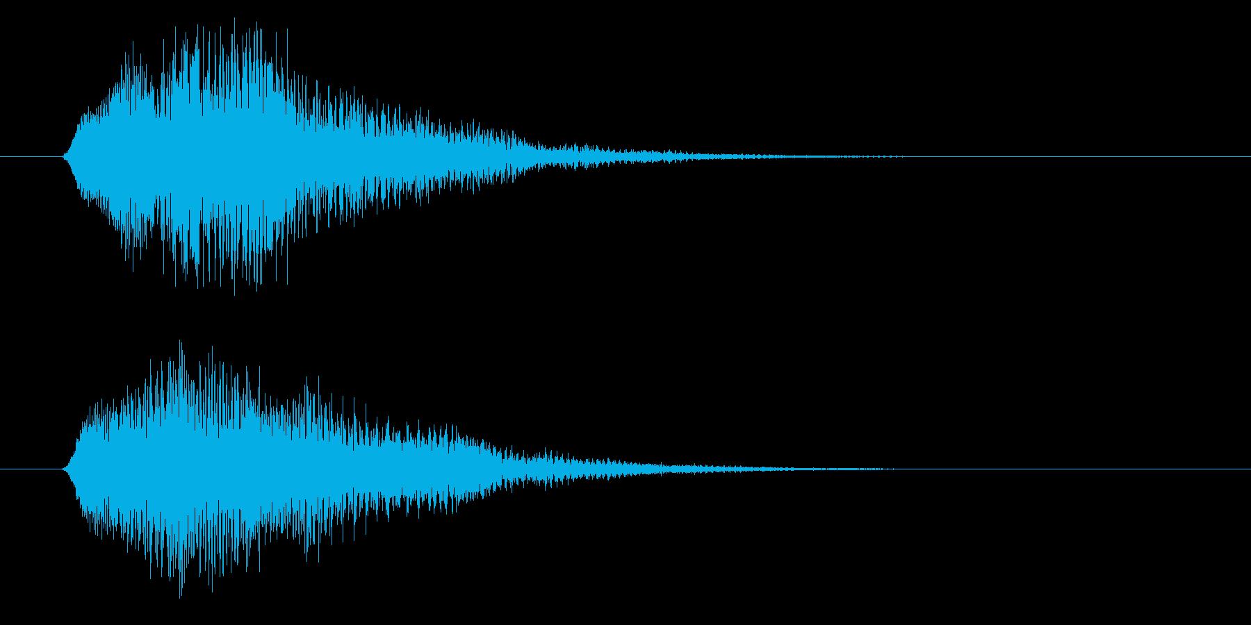 ニュース/場面転換/終了/キラキラの再生済みの波形