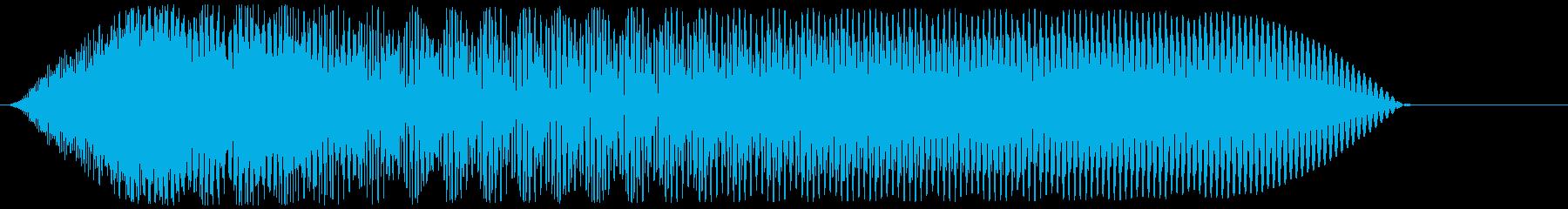 不協和音ハウリング【ホラー】ヒィオーゥンの再生済みの波形