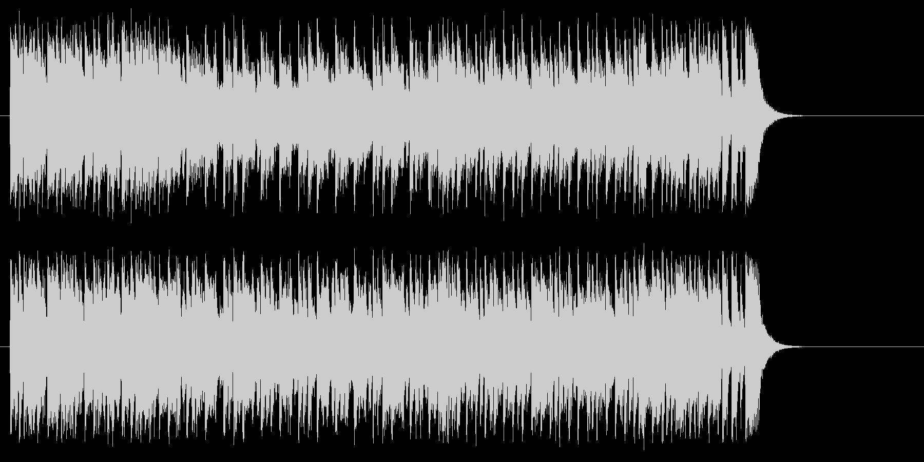 心ウキウキ開放的おおらかポップスの未再生の波形