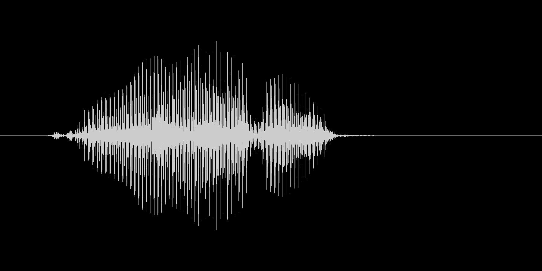 ボール(ぼおる)の未再生の波形