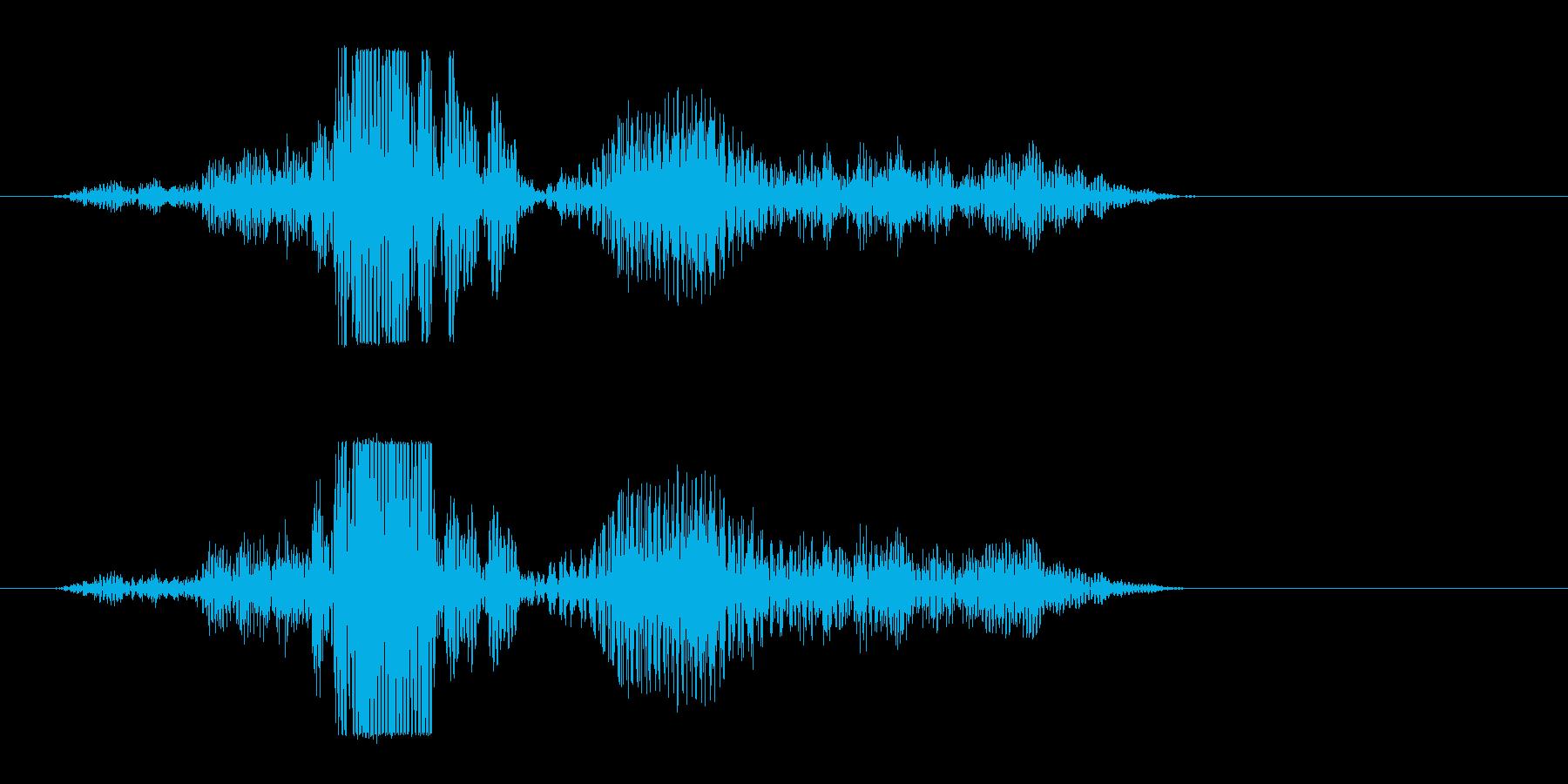 軽く響くエフェッという音の再生済みの波形