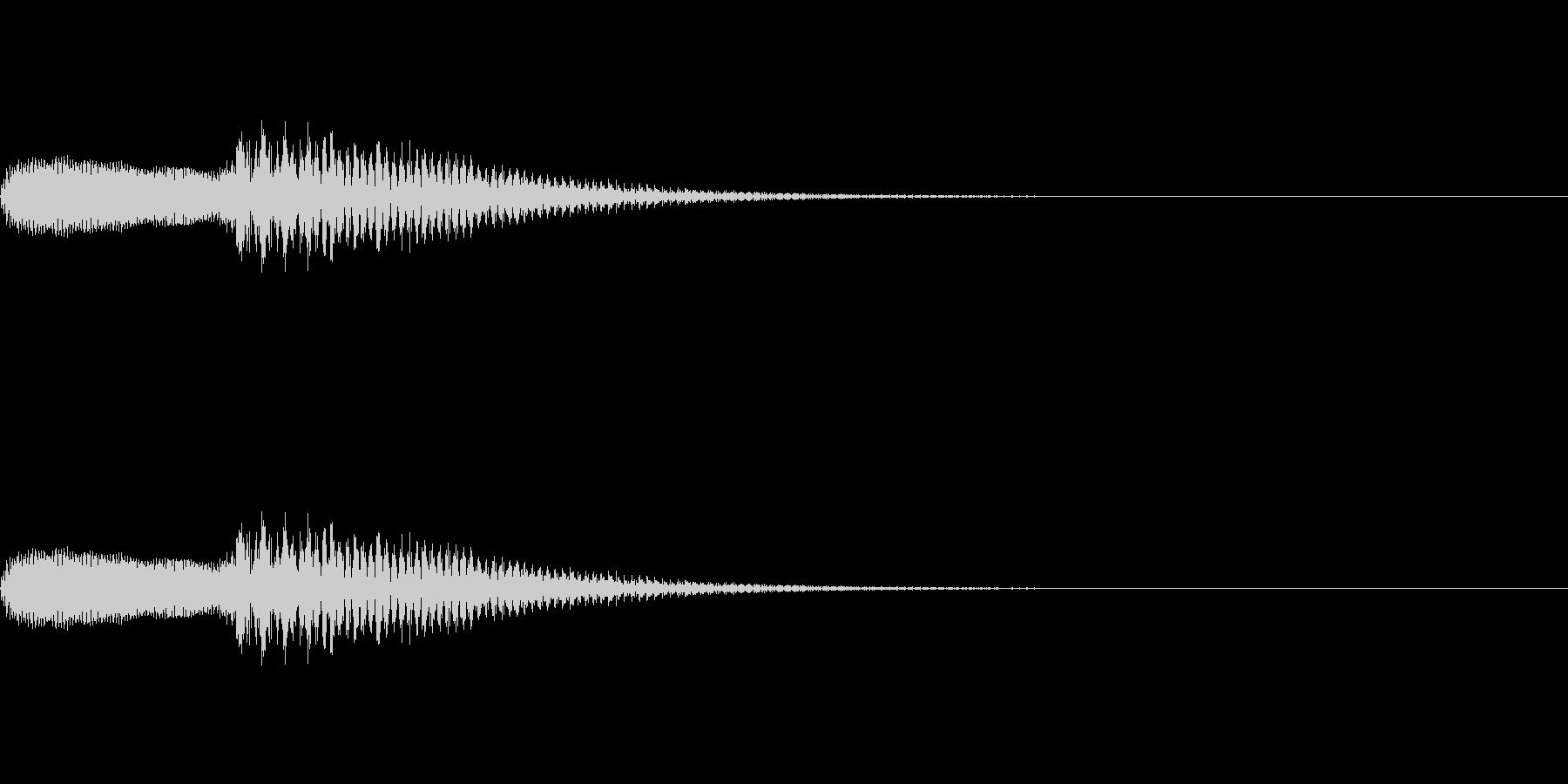 パパン(ピアノのエラー音)の未再生の波形