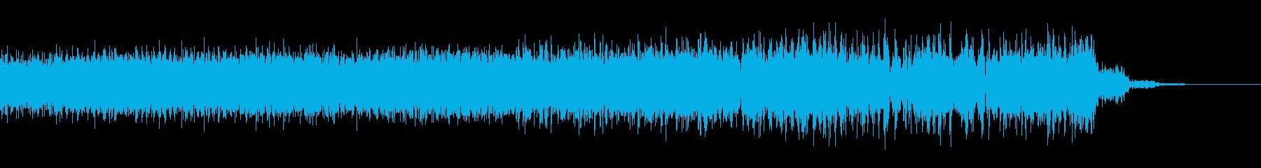 力を溜めるような音(チャージ/機械)の再生済みの波形