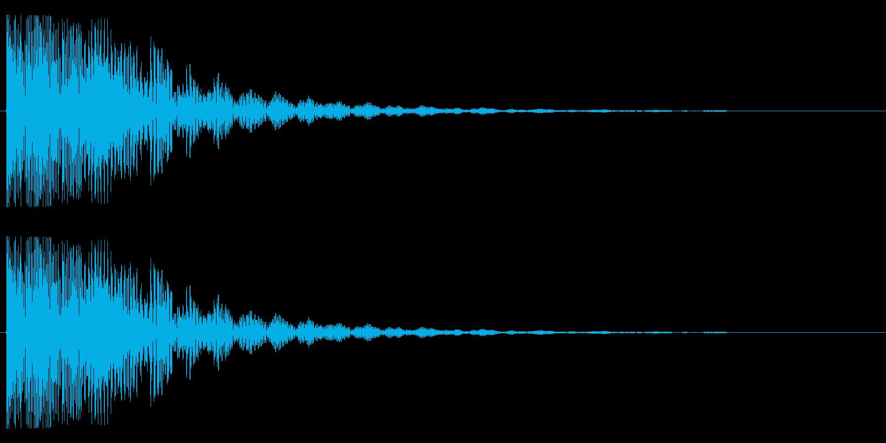 ズドーン(重たい一発)の再生済みの波形