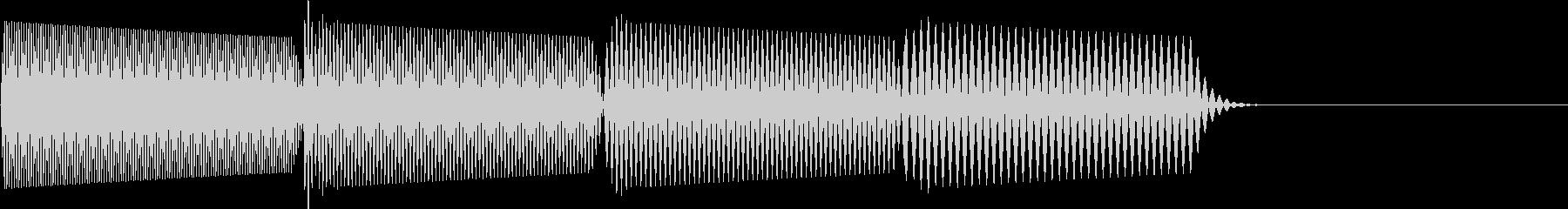 ピロロロ↓(攻撃ミス、やり直し、マシン)の未再生の波形