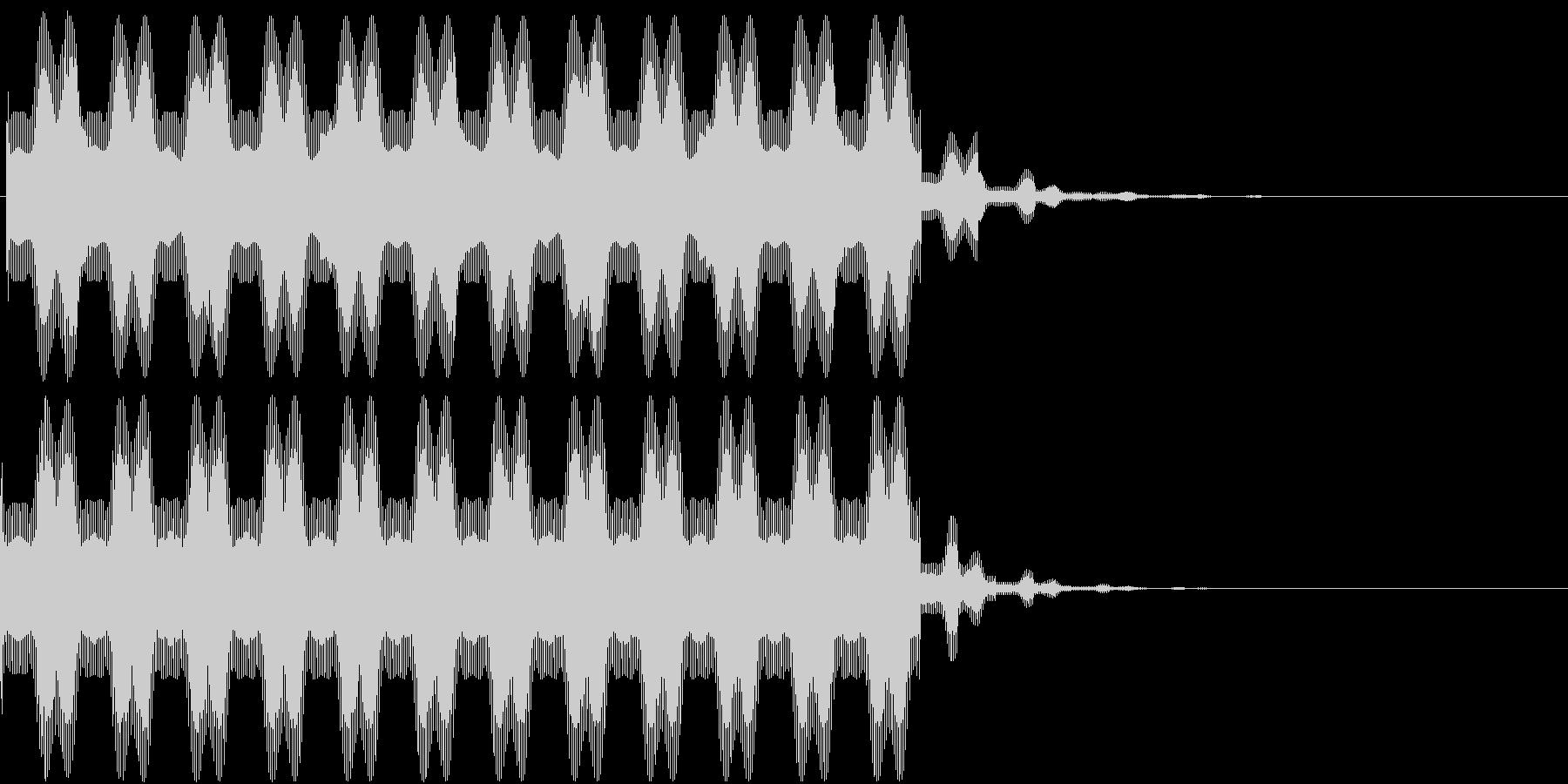 洗脳してる時のビーム音(シンプル)の未再生の波形