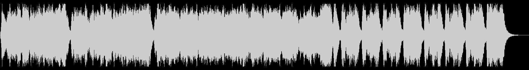熱い金管楽器の旋律の未再生の波形