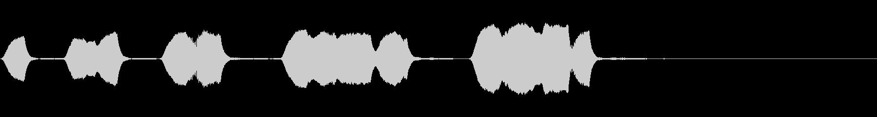 ジングル 口笛 日常 緩いの未再生の波形