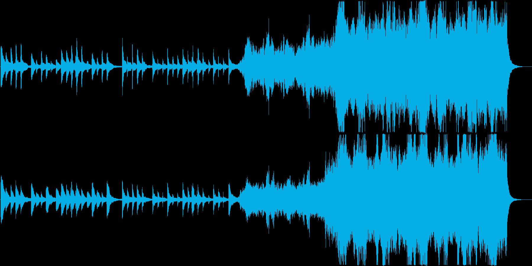 セレモニー用の再生済みの波形