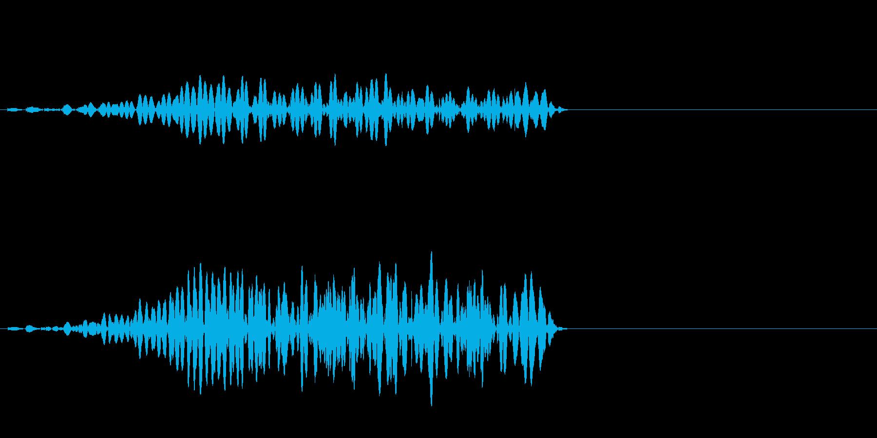 ホラー系SE(ブゥーォ)の再生済みの波形