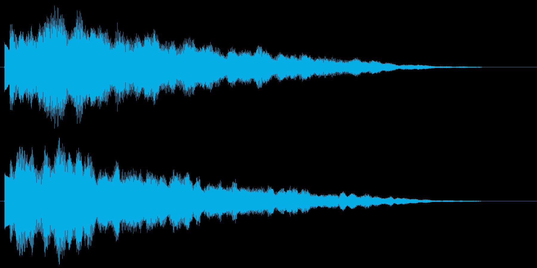 キラーン キラリ ピカーン キラキラの再生済みの波形