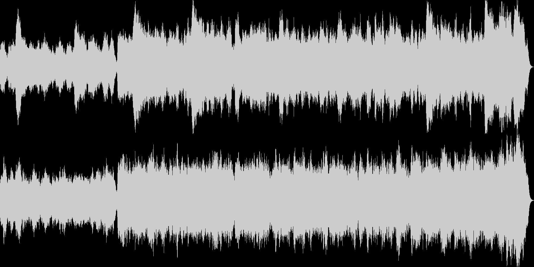 パイプオルガンの厚みのある壮大な前奏曲の未再生の波形