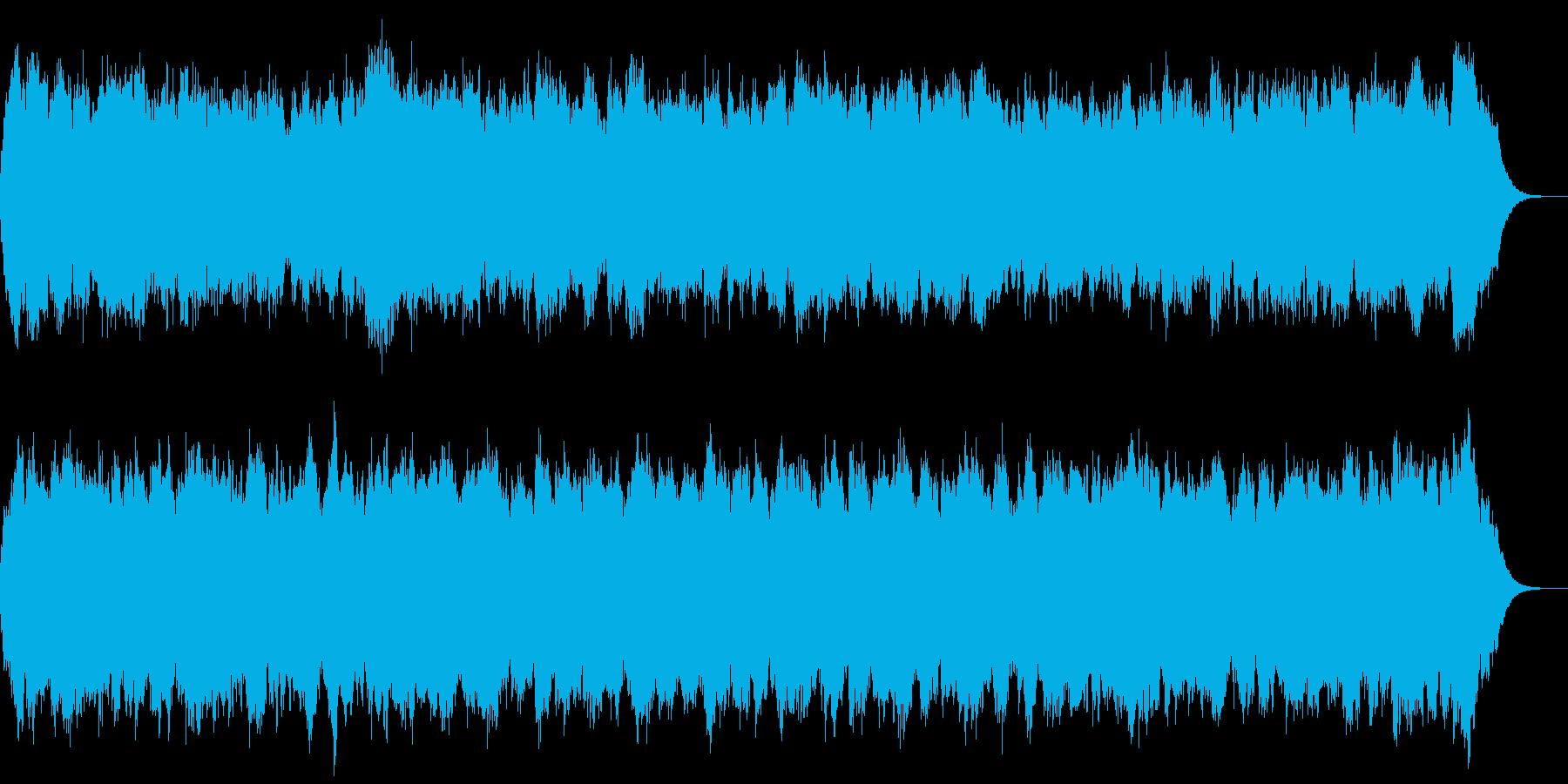 荘厳なイメージのパイプオルガンオリジナルの再生済みの波形