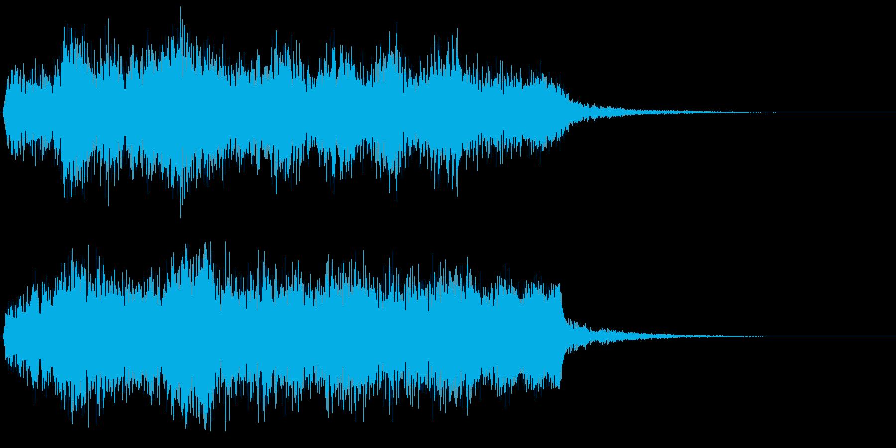 派手めゴージャスなファンファーレ クリアの再生済みの波形