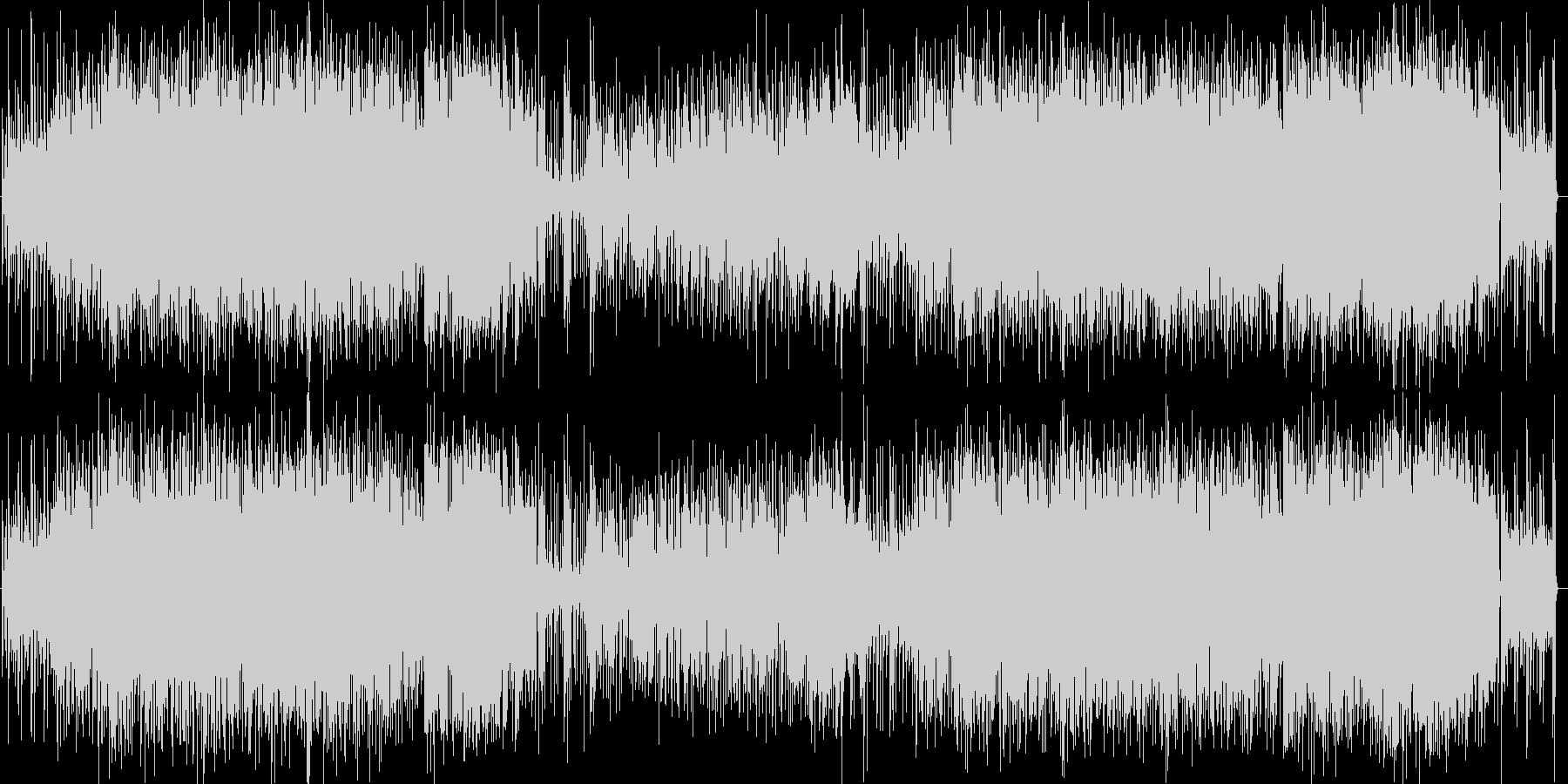 ファンク風味の日本語ポップロックの未再生の波形