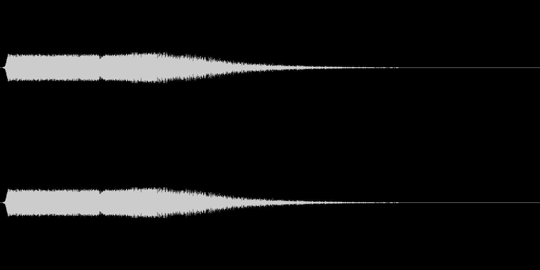 シューン:矢印が下降するような音の未再生の波形