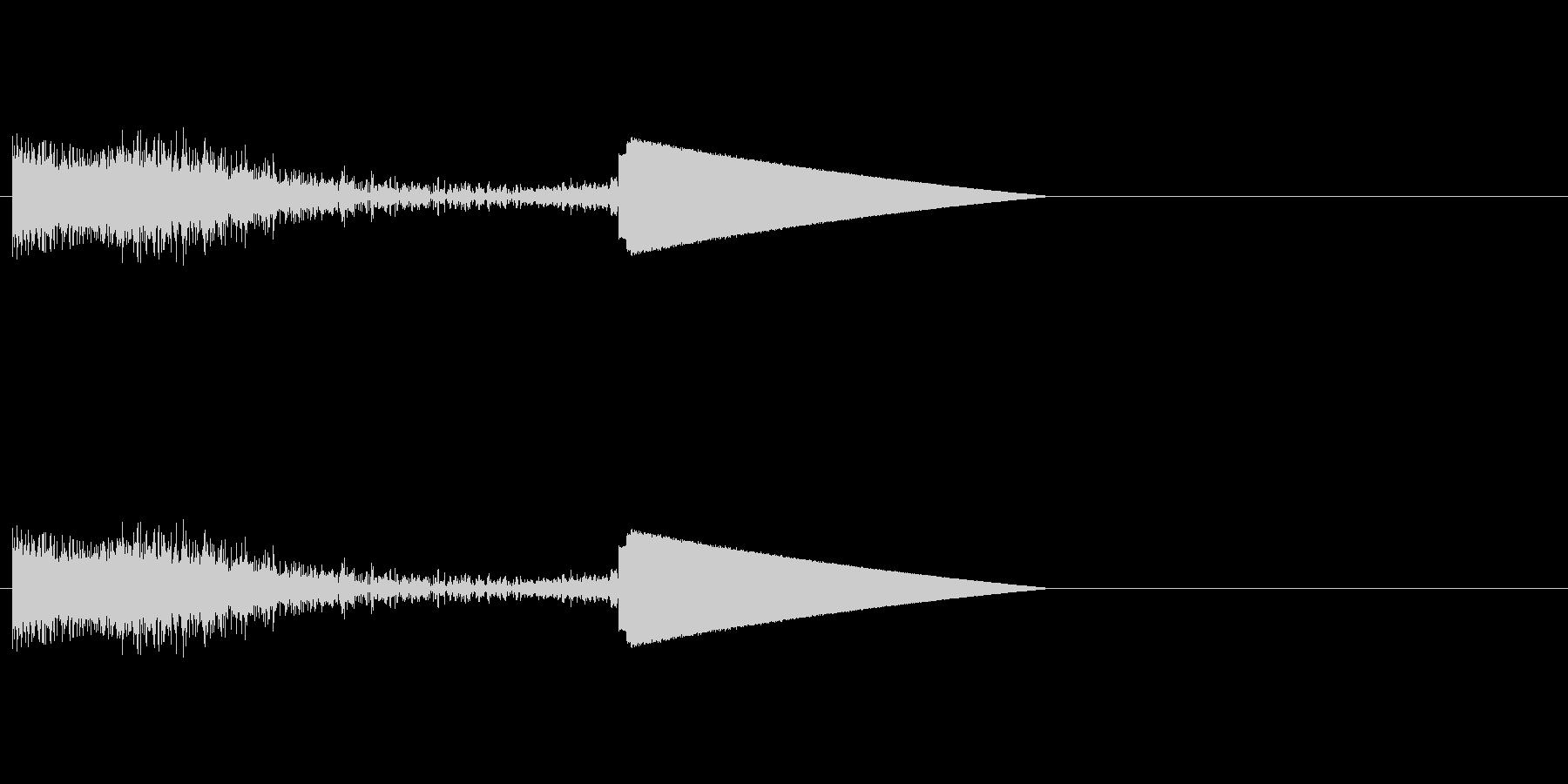 ブシューンの未再生の波形