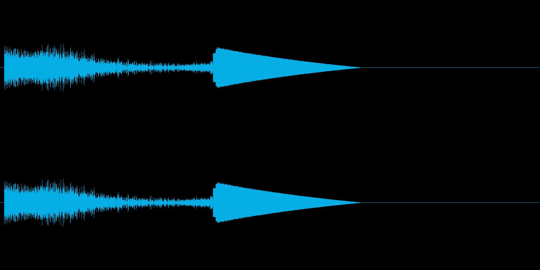 ブシューンの再生済みの波形