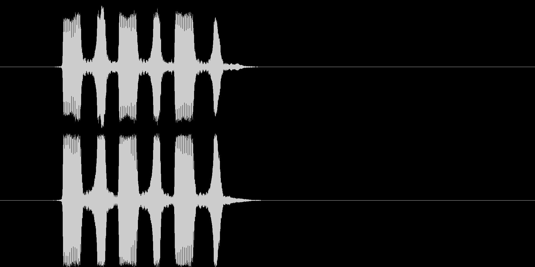 パフッパフッパフッ(生音3回)の未再生の波形