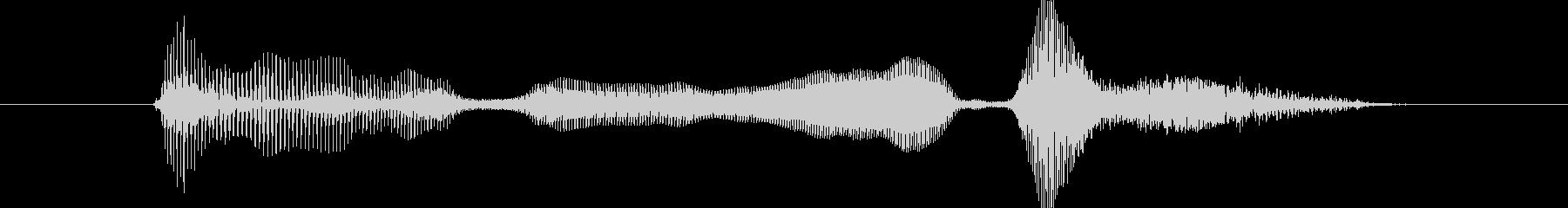 タイムオーバーの未再生の波形