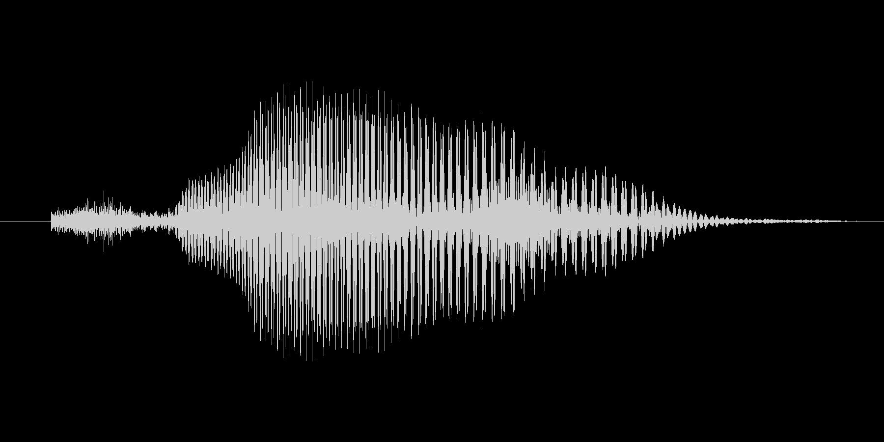 3 (three, スリー、英語、米国…の未再生の波形
