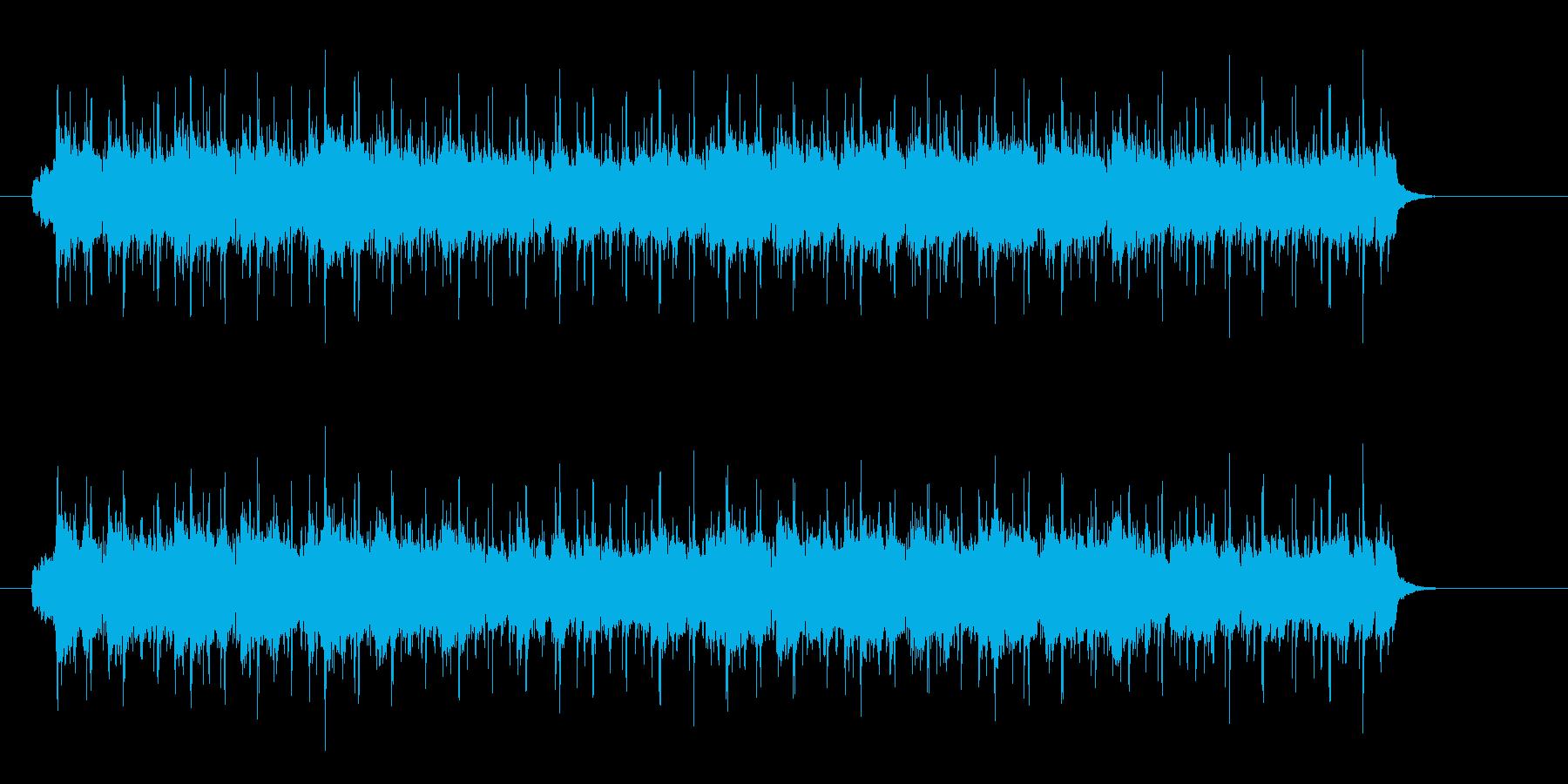 柔軟性のある軽快なスタンダード・ロックの再生済みの波形