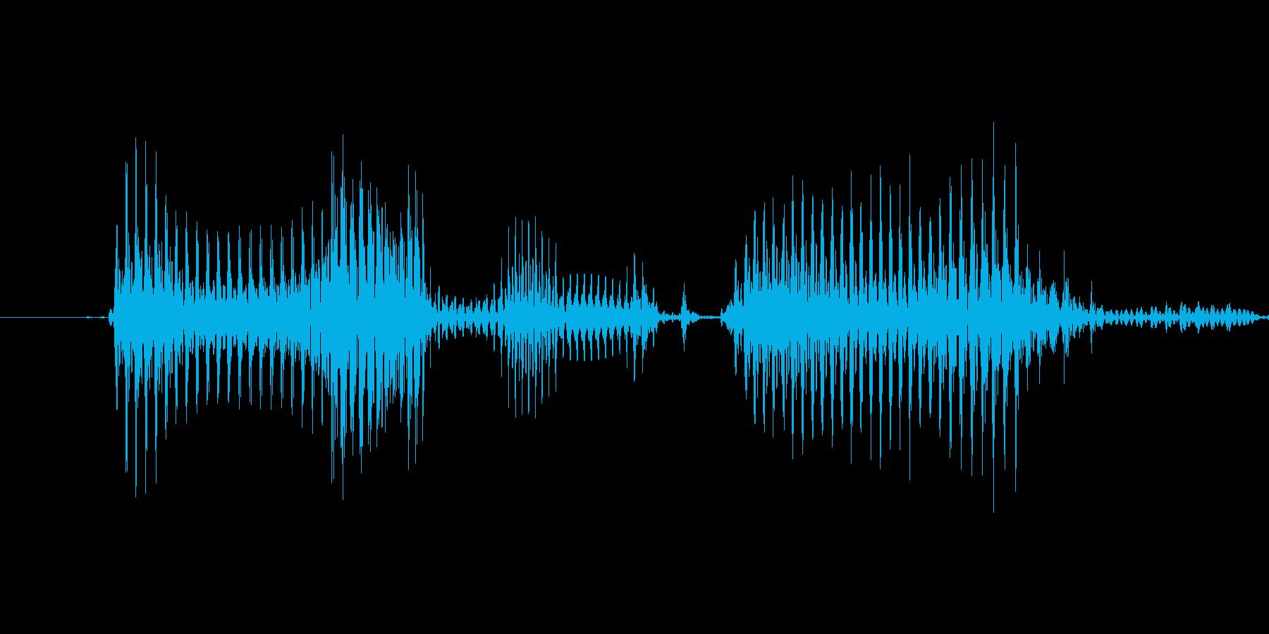 「11 AM」英語発音の再生済みの波形