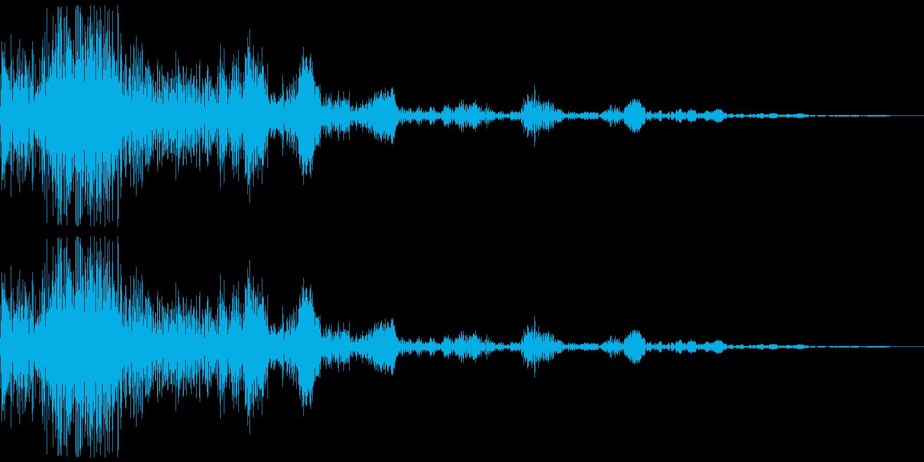 衝撃音(バーンシュッ)の再生済みの波形