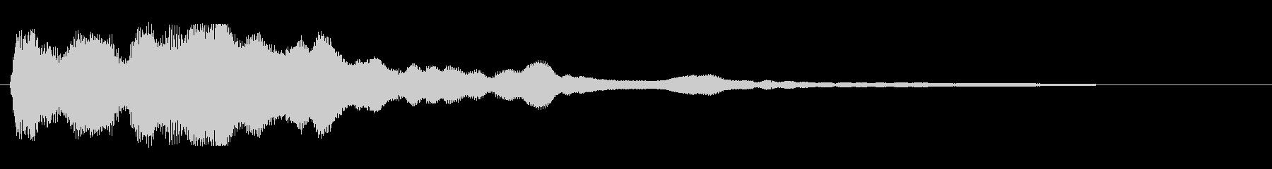 キコーン(アイテムを見つけた時の音)の未再生の波形