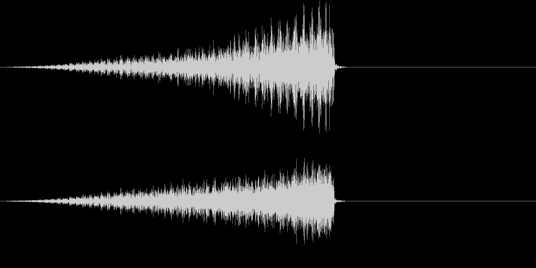 ヤツらがやってくる音の未再生の波形