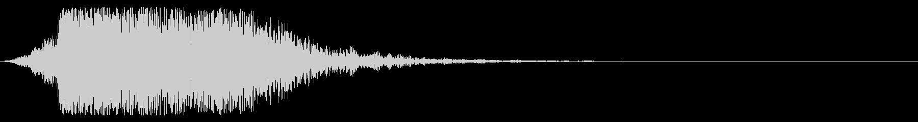 シネマティック DJヒット インパクト2の未再生の波形