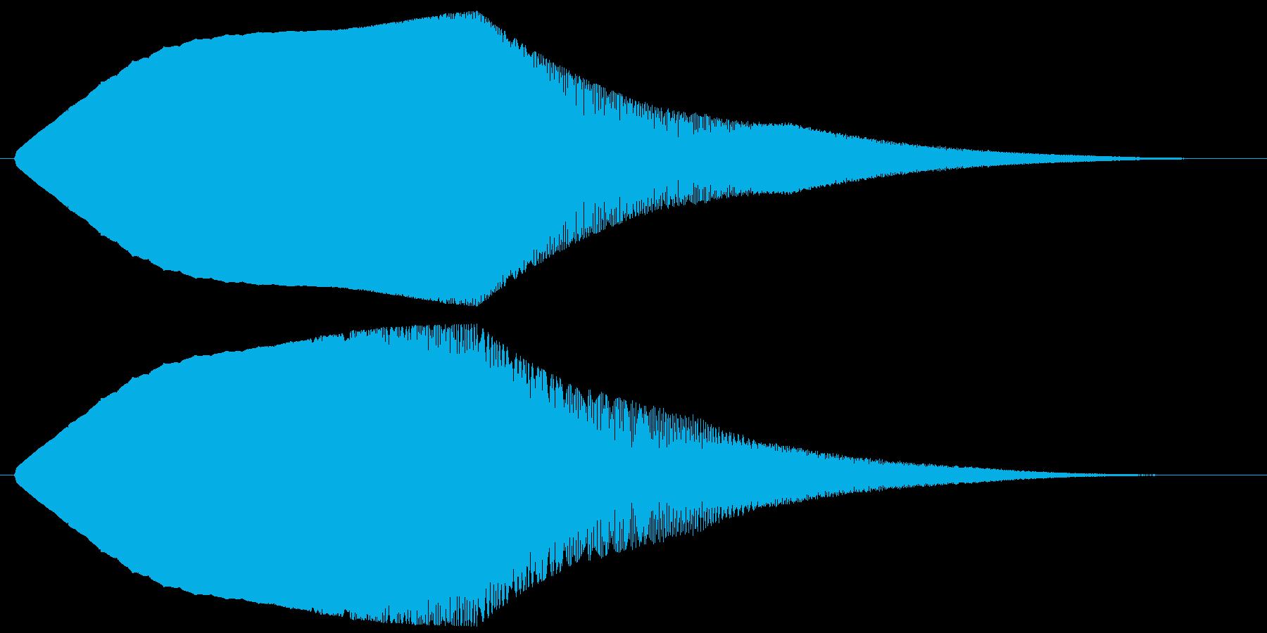 ヒューン、と力が抜ける音ですの再生済みの波形