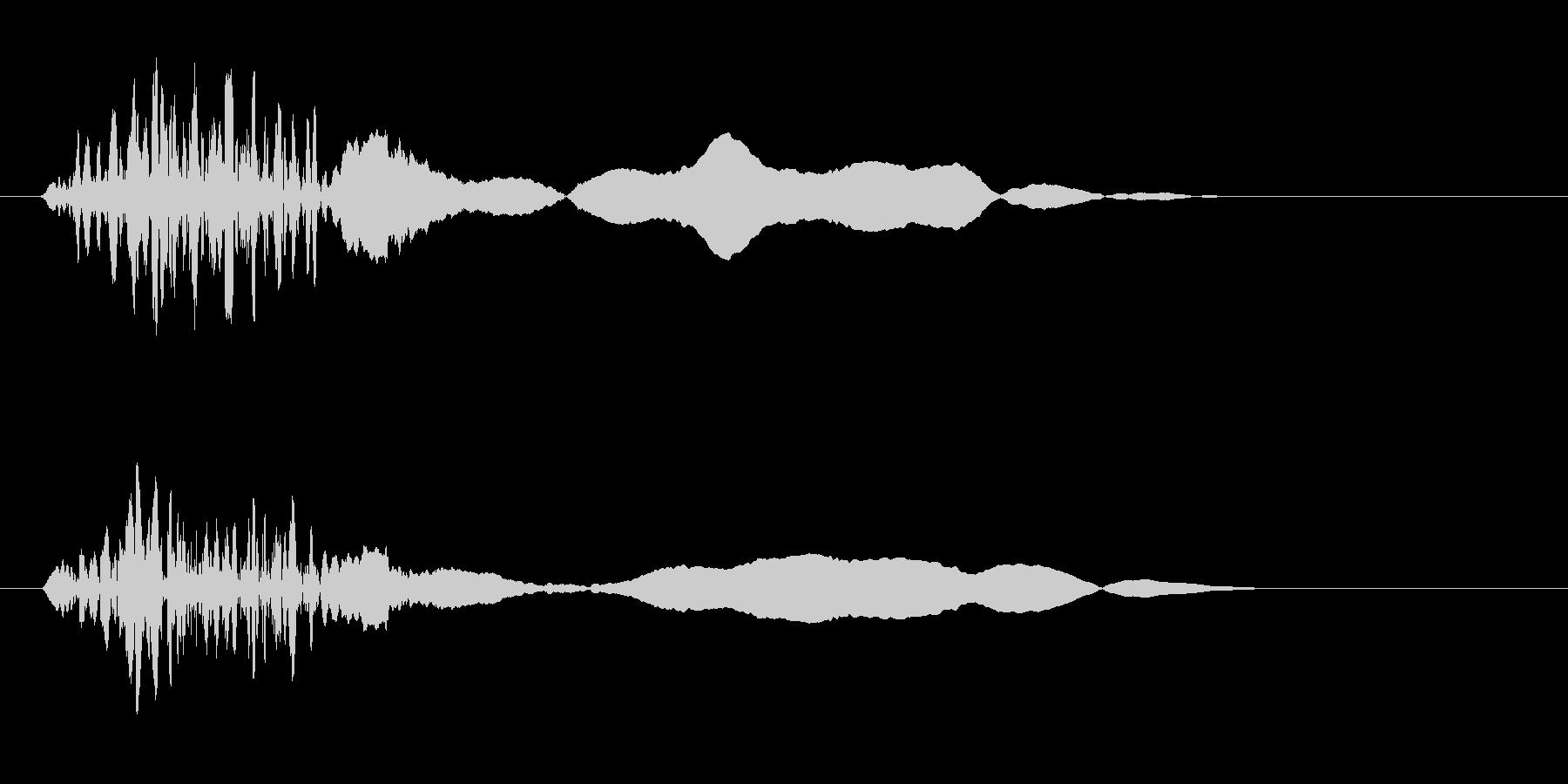 ざっ(勢いよく空気を切り裂く音)の未再生の波形