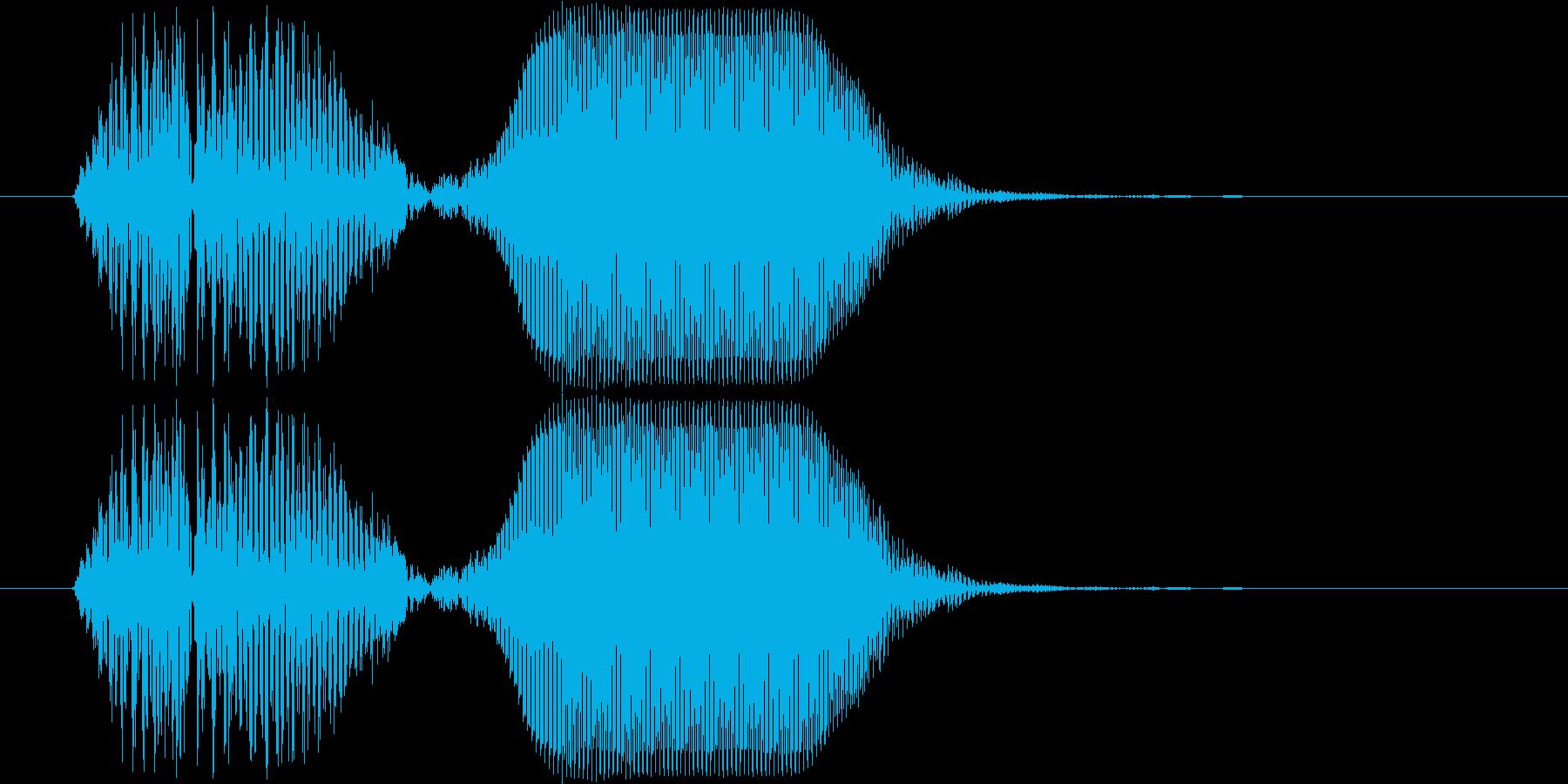 パフ!(パフパフラッパ)の再生済みの波形