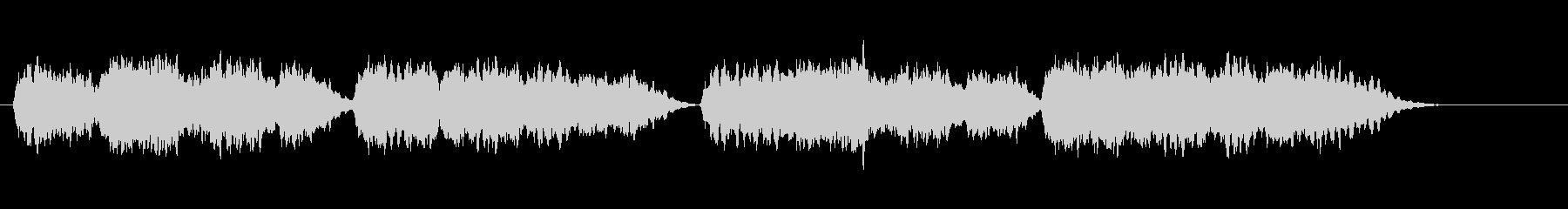 せつない感じのするオーケストラ風の曲ですの未再生の波形