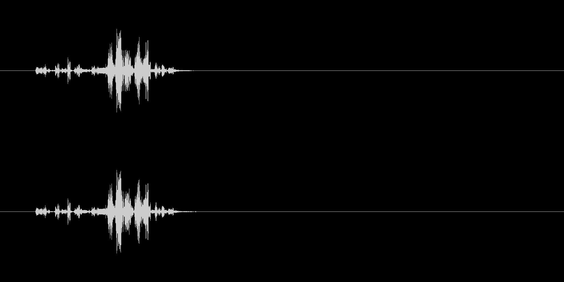 【飲み込む01-1】の未再生の波形