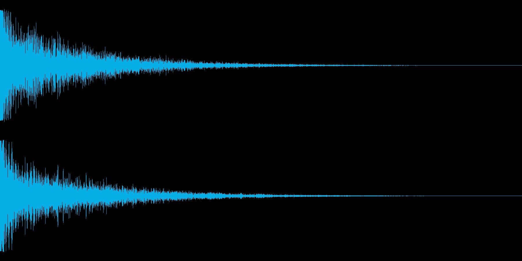 ドォンーーの再生済みの波形